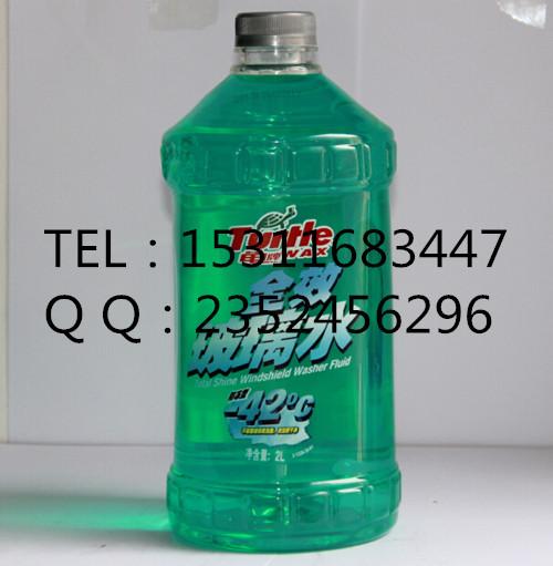 龟牌玻璃水雨刷精批发 如何添加玻璃水 汽车玻璃水哪个好