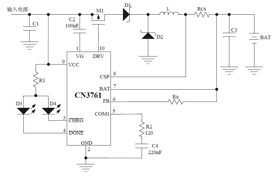 http://image.3761.com/attachments/image/2014-06/20140605110608_28795.jpg_cn3761-3a大电流单节锂电池充电产品大图