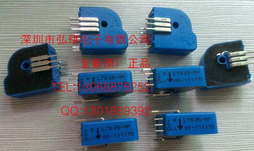 lem电流传感器