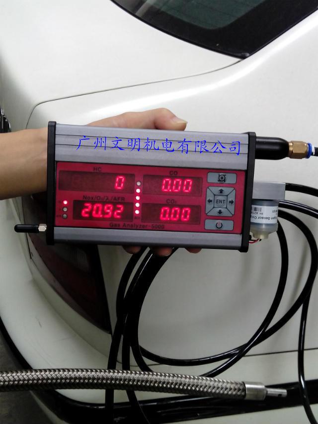 便携式汽车尾气分析仪gs-5000产品图片高清大图