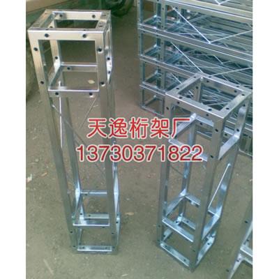 三铰拱式桁架的特点 价格 面议 台 霸州市煎茶铺伟志桁架销售部 价格库